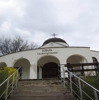 Klasztor pod wezwaniem Świętej Bogurodzicy