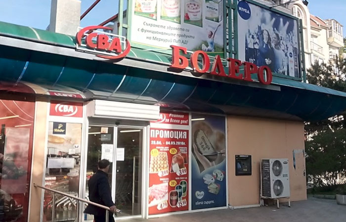 CBA Bolero Burgas