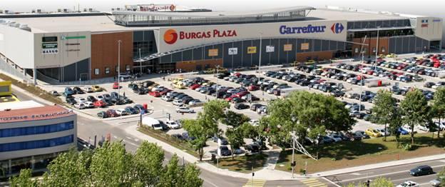 Burgas Plaza Mall