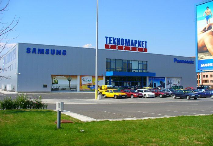 Technomarket Burgas