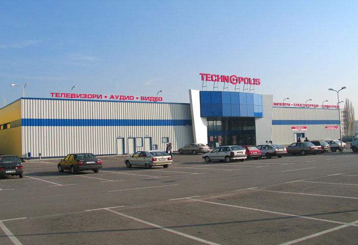Technopolis Burgas