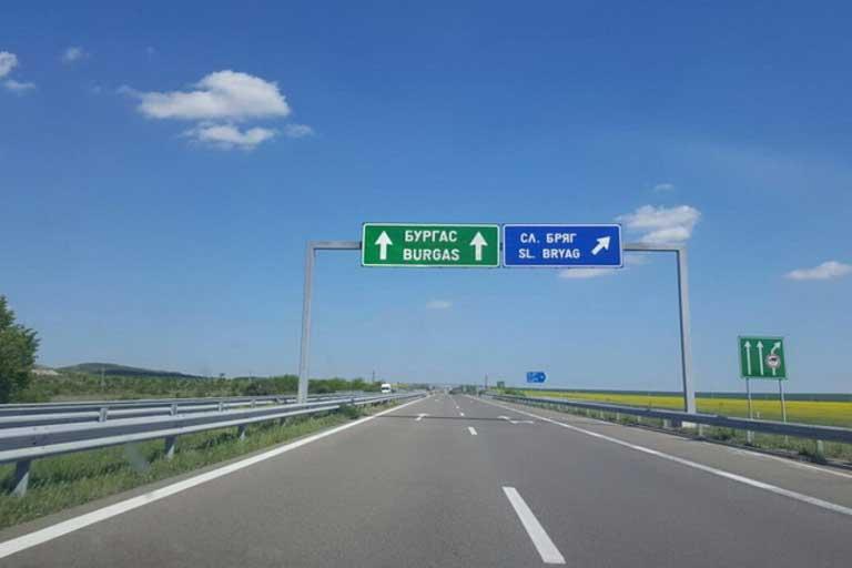 Sofia-Burgas Highway
