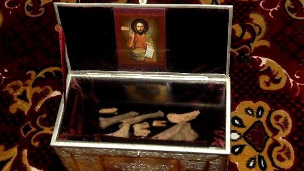 St. John The Baptist Relics