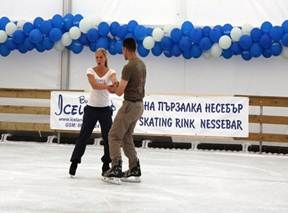 The Ice skating-rink