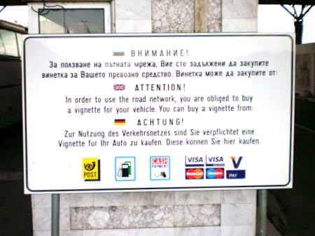 Vignette in Bulgaria to be purchased at the border