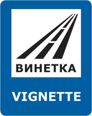Road Vignette Bulgaria - 1 Year (Annual)