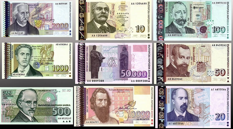 Money (Currency) in Bulgaria