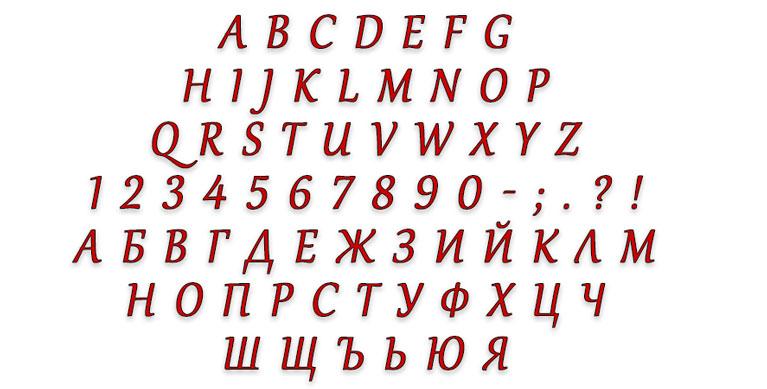 Some useful key phrases in Bulgarian
