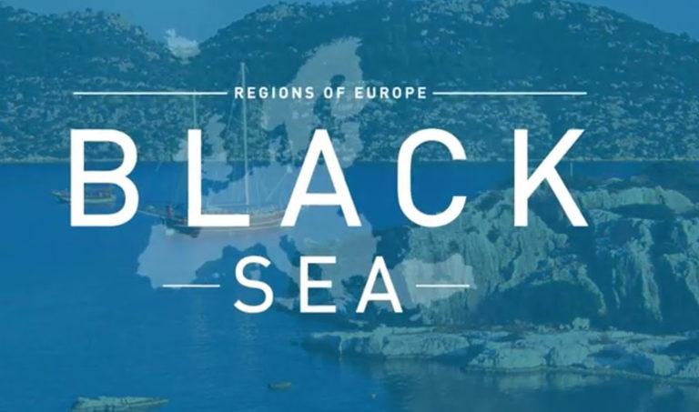 Bulgarian Black Sea info
